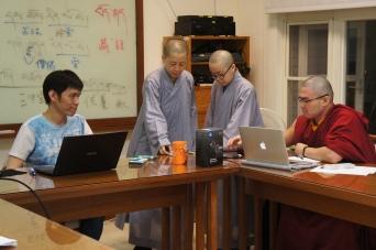 藏文輔導課