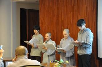 綜合語言競賽藏文表演