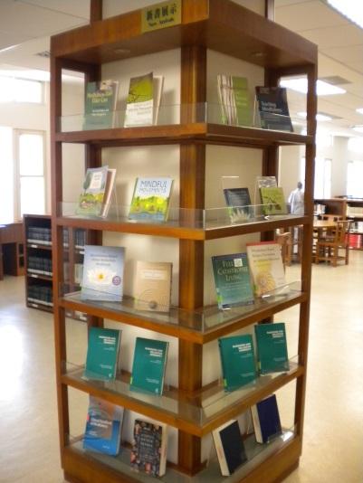 圖書館新書