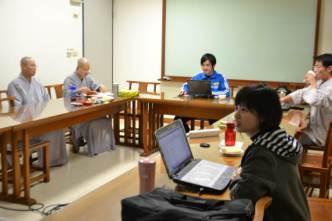 社團幹部開會