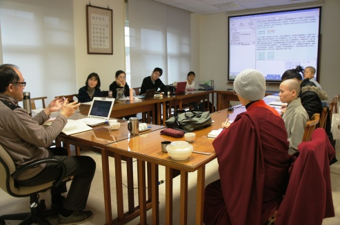 藏文佛典導讀
