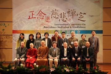 國際研討會