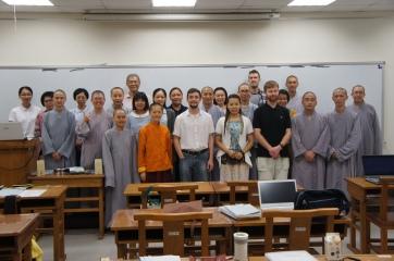 暑期梵語課