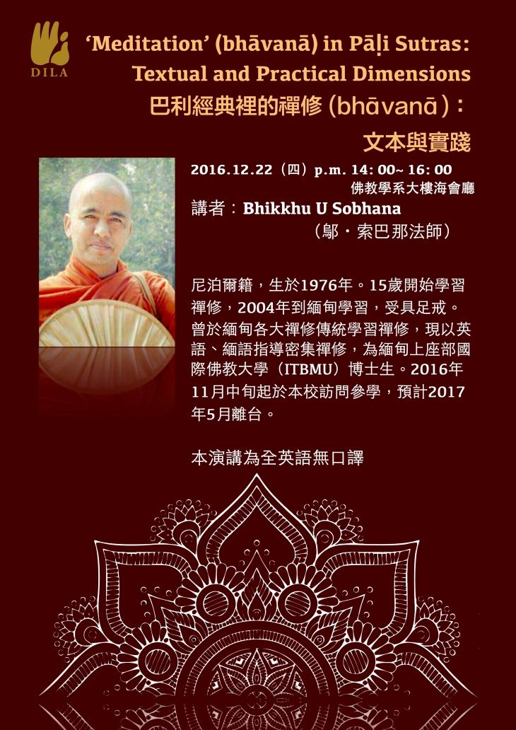 bhikkhu-u-sobhana