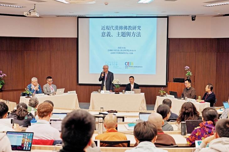 ▲與會學者在第四屆近現代漢傳佛教論壇,提出多元的關注主題與研究視角。(王育發 攝)